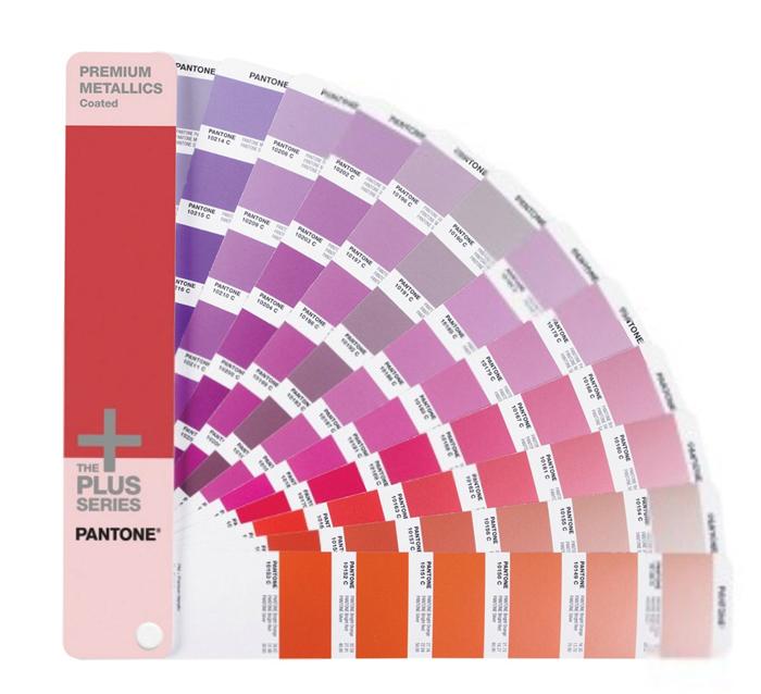 / グラフィック GP5101 プラスシリーズ PANTONE ガイド・セット (コート紙+上質紙) パントン CMYK