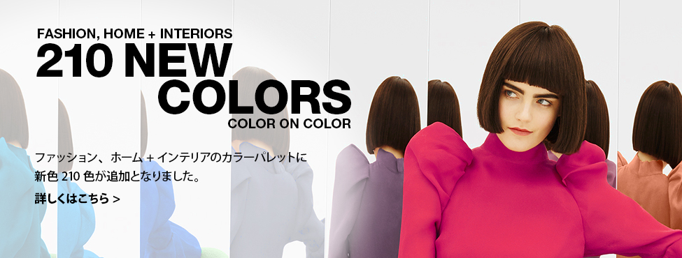 FASHION, HOME + INTERIORS 210 NEW COLORS